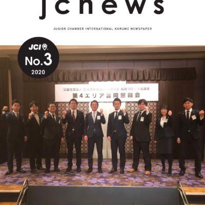 jcnews_3